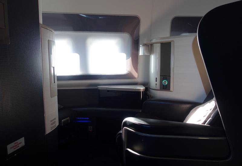 Best Seats British Airways New First Class 747-400 - Seat 1K