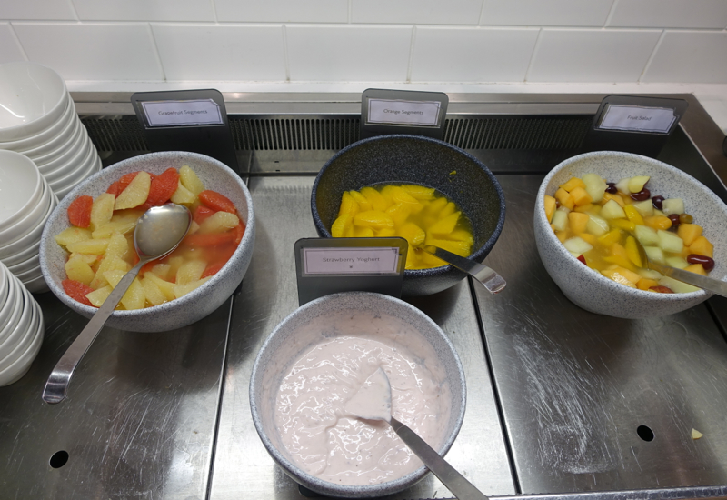 British Airways Arrivals Lounge Review: Mixed Fruit and Strawberry Yogurt