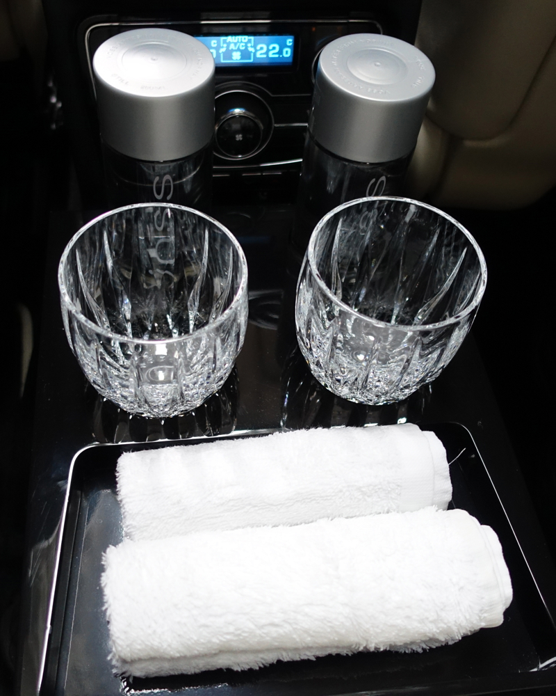 Voss Water and Refreshing Towels, Rosewood London Jaguar