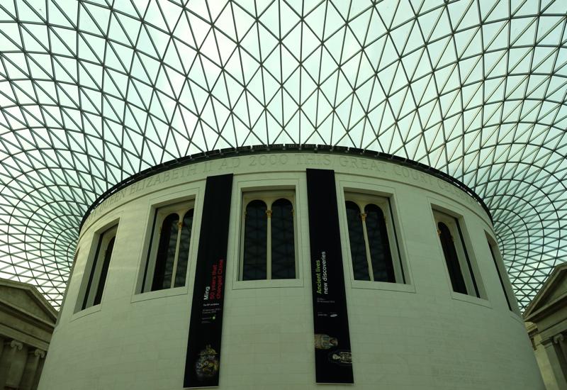 British Museum with Kids: Atrium