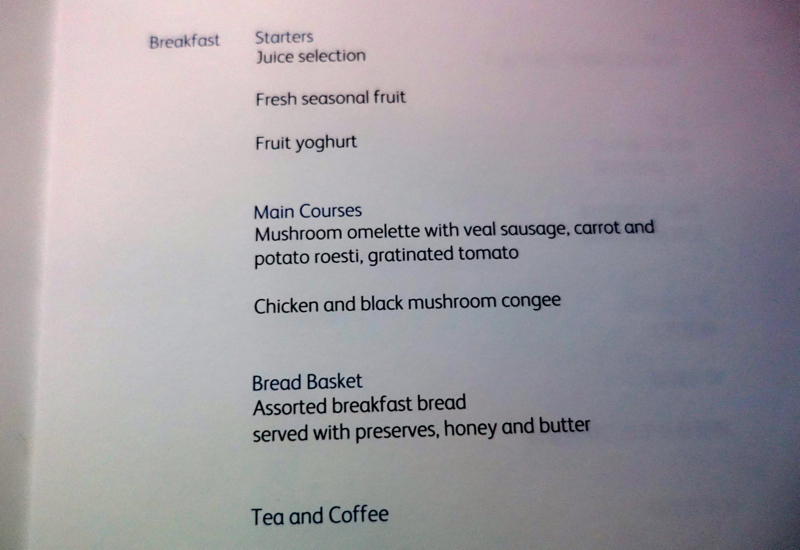 Cathay Pacific Business Class Breakfast Menu