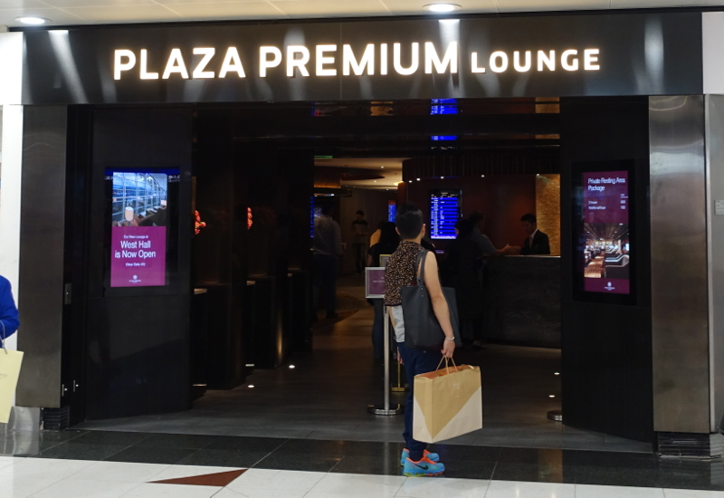 Plaza Premium Lounge Hong Kong - East Hall Entrance