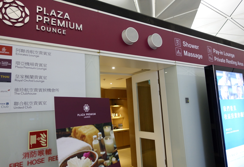 Plaza Premium Lounge Hong Kong West Hall Entrance to Sleeping Rooms