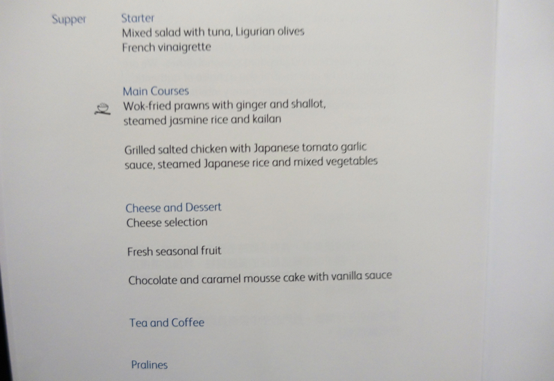 Cathay Pacific New Regional Business Class Dinner Menu