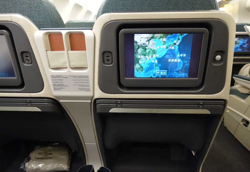 Review-Cathay Pacific New Regional Business Class
