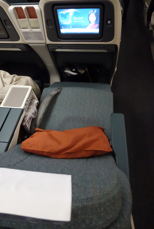 Cathay Pacific New Regional Business Class: Recliner Seat