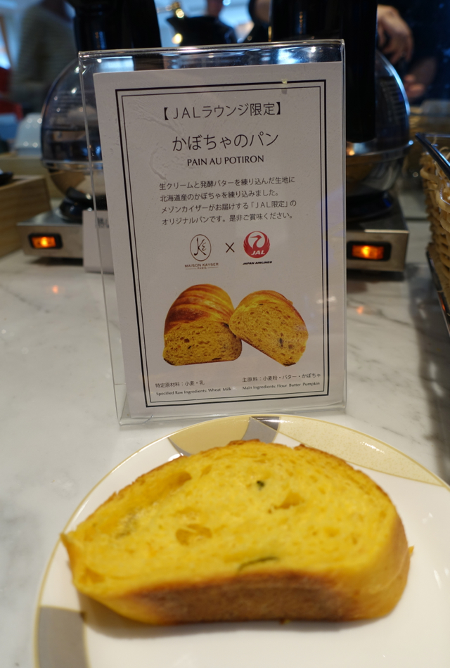Maison Kayser Pumpkin Bread, JAL Sakura Lounge, Tokyo Narita