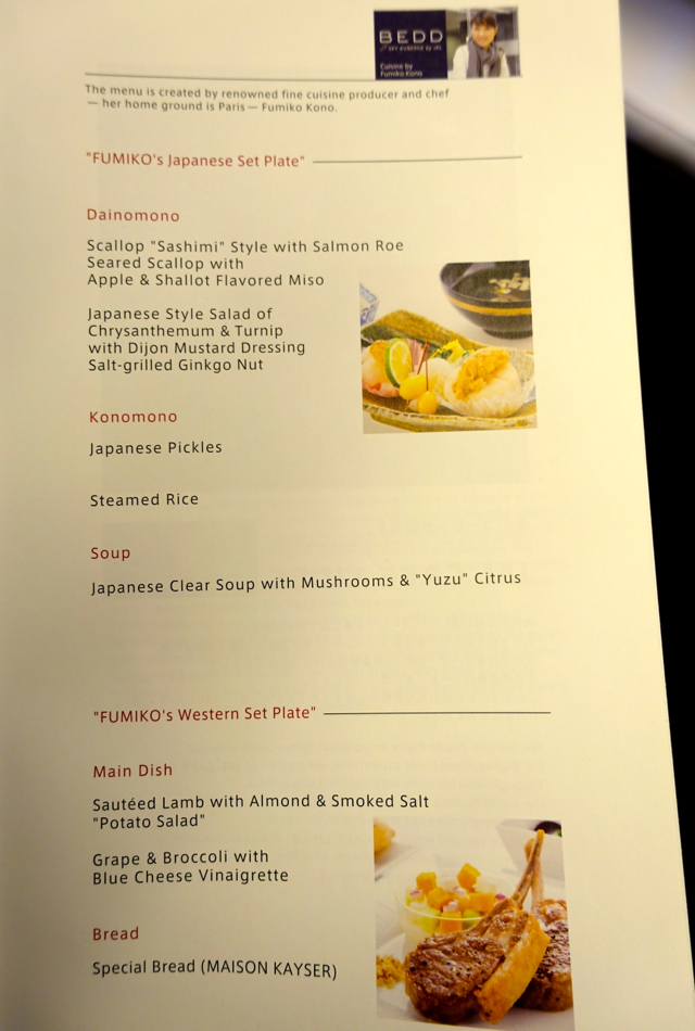 JAL Sky Suite Review - Lunch Menu