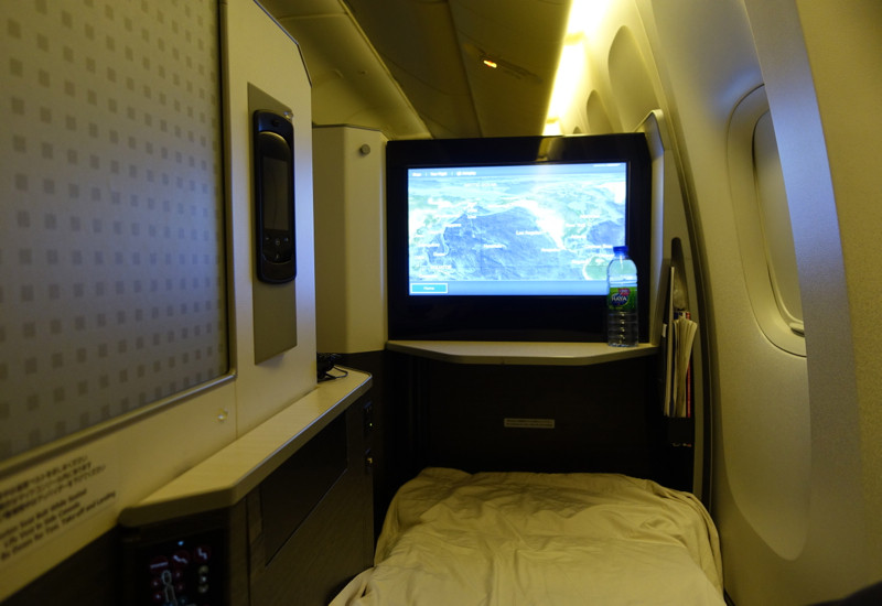 Window Sky Suite with Privacy Partition Closed, JAL Business Class
