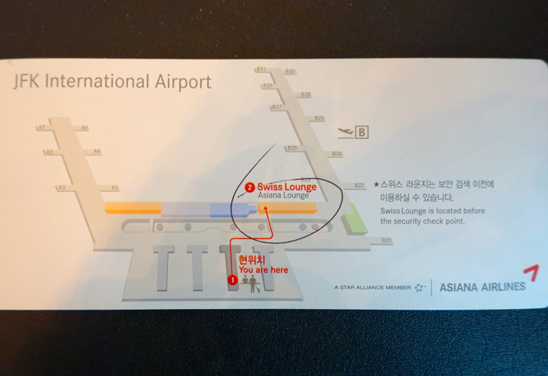 Review: SWISS Lounge JFK Airport-Location and Map