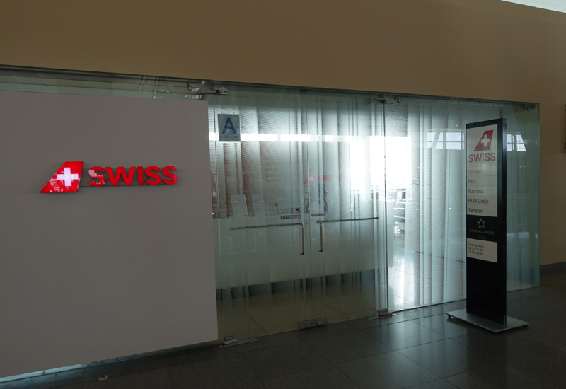 Review: SWISS Lounge, JFK Terminal 4