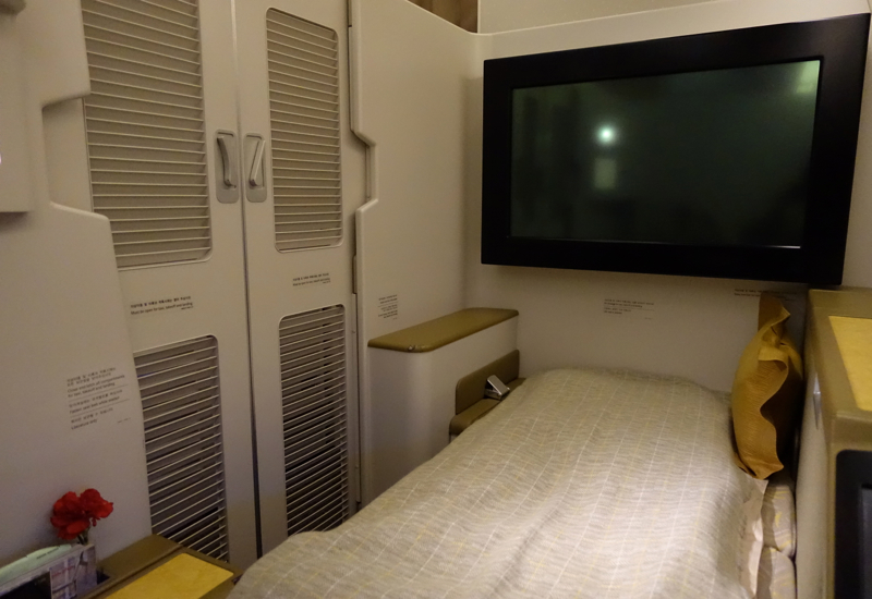 Review: Asiana First Class Suite NYC JFK to Seoul ICN