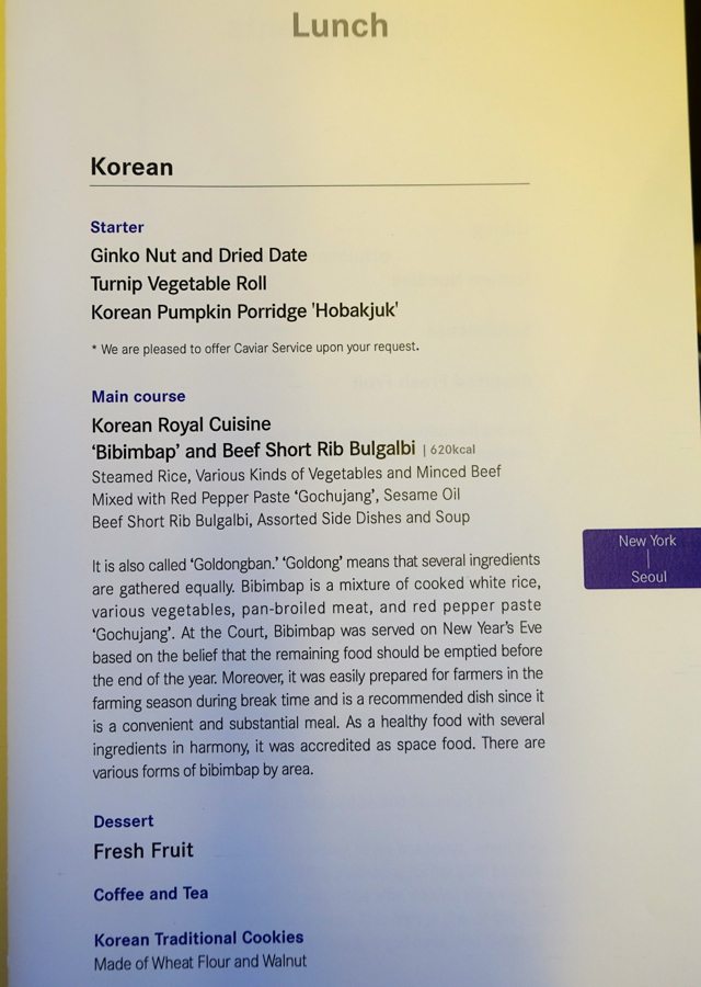 Review asiana a380 first class suite nyc jfk to seoul icn for Asiana korean cuisine restaurant racine