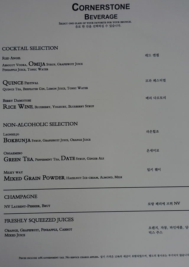 Cornerstone Restaurant Brunch Cocktail and Drinks Menu