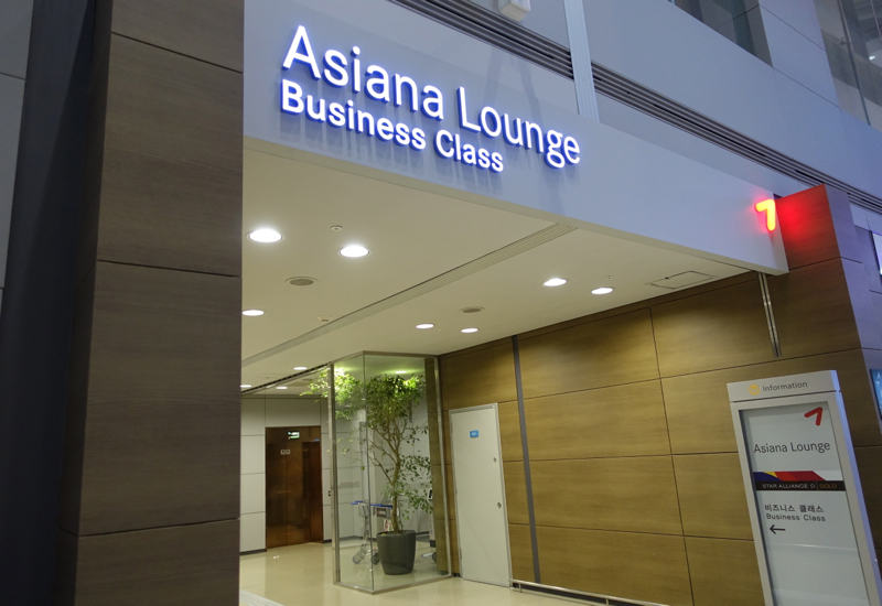 Review: Asiana Business Class Lounge, Seoul Incheon