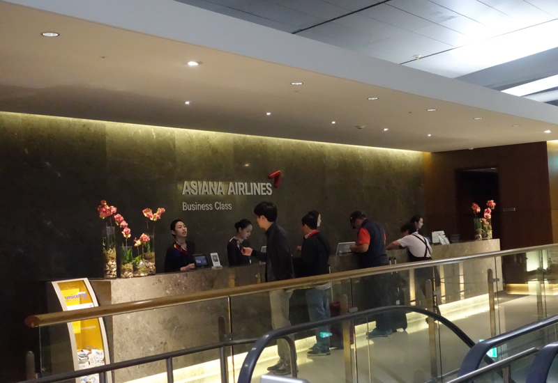 Review-Asiana Business Class Lounge, Seoul: Reception