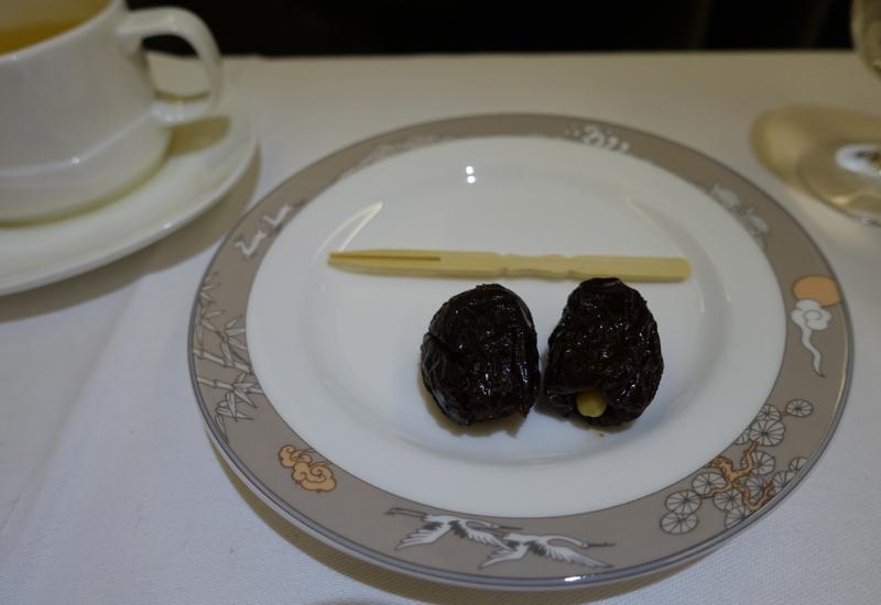 Caramelized Honey Jujube, Asiana Business Class