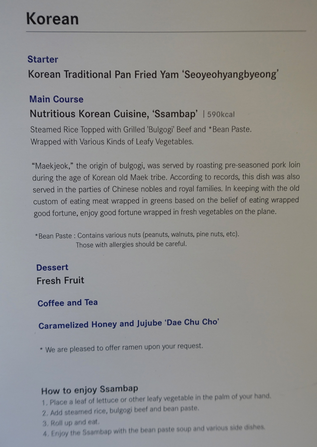 Asiana Business Class Korean Dinner Menu