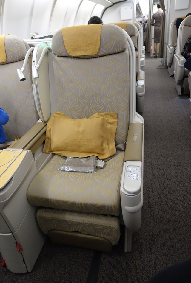Asiana Business Class A330 Review-Seat 2H
