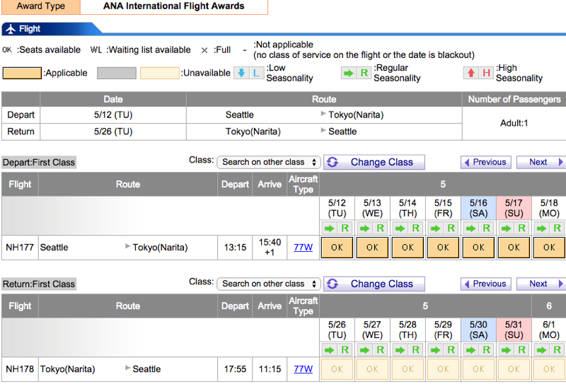 ANA First Class Award Availability Seattle to Tokyo