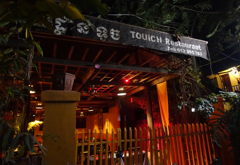 Touich Restaurant Siem Reap Menu and Review