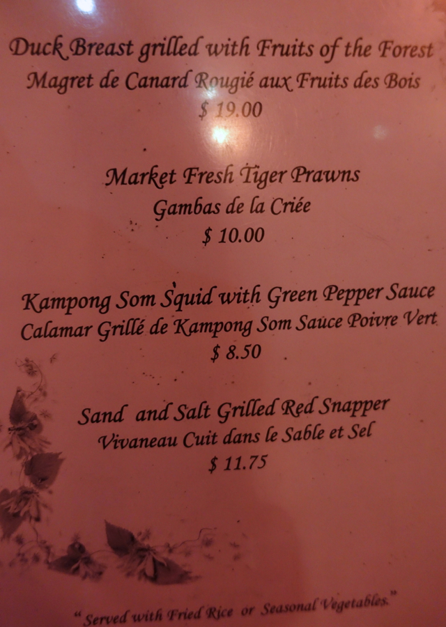 Touich Restaurant Siem Reap Menu - Main Courses