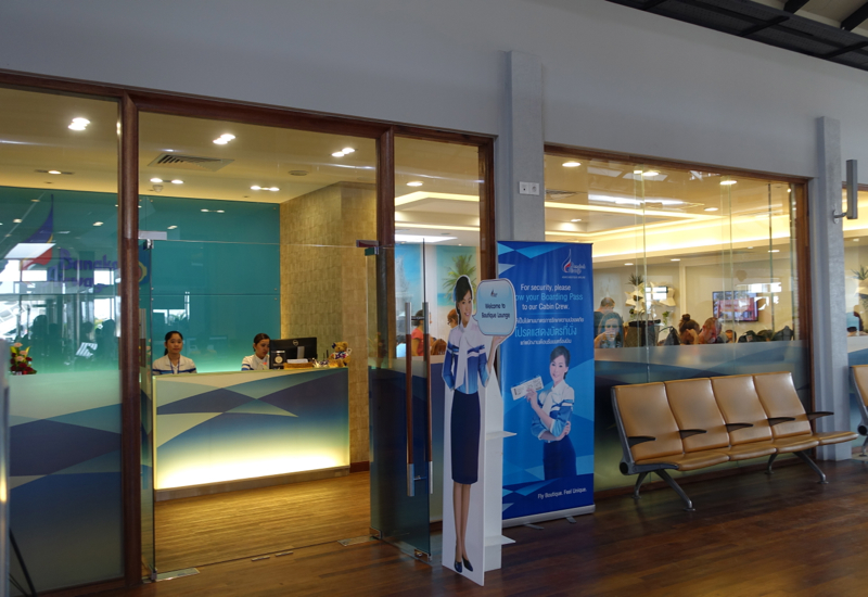 Bangkok Airways Airport Lounge Entrance, Siem Reap