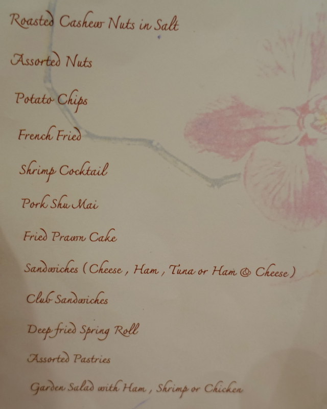 Thai First Class Lounge Bangkok Menu-Appetizers
