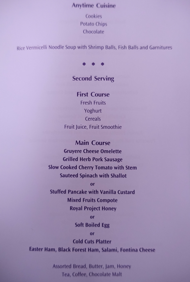 Thai Airways First Class Breakfast Menu