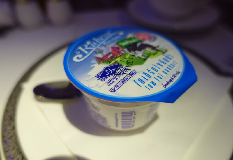 Plain Yogurt, Thai Airways First Class Review