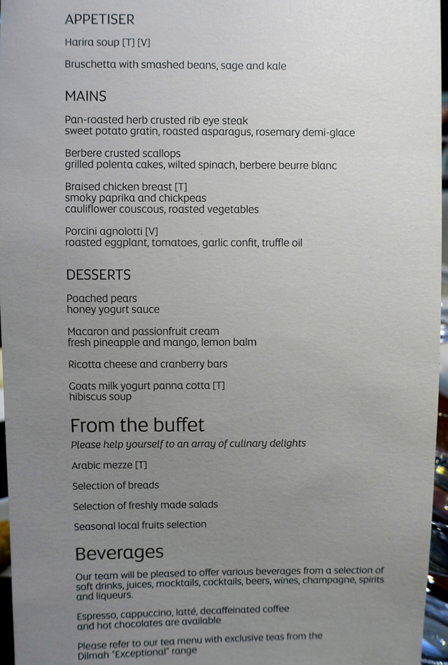 Etihad Lounge Washington Dulles Menu
