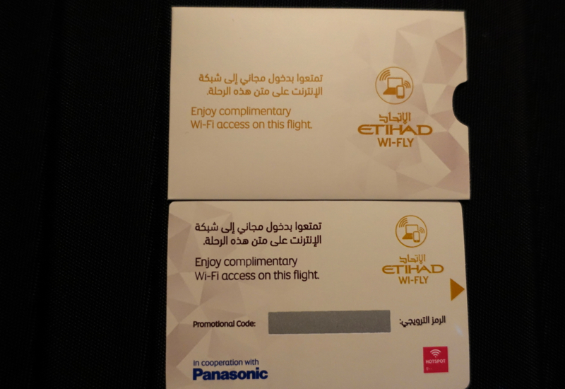 Etihad First Class: Complimentary WiFi