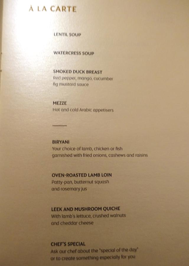 Etihad First Class Menu-Appetizers