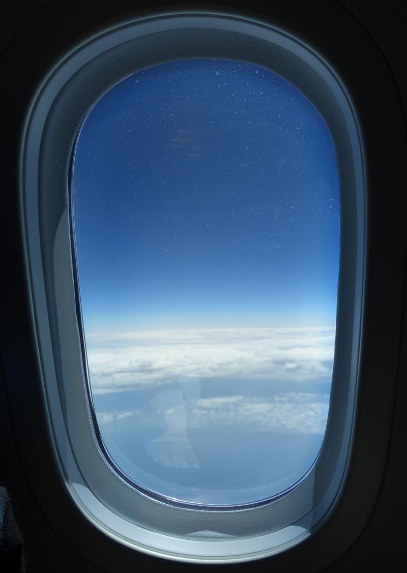 Etihad First Class on 787-9: Window Tinting