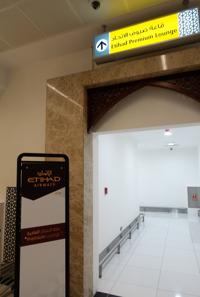 Etihad Premium Lounge Sign
