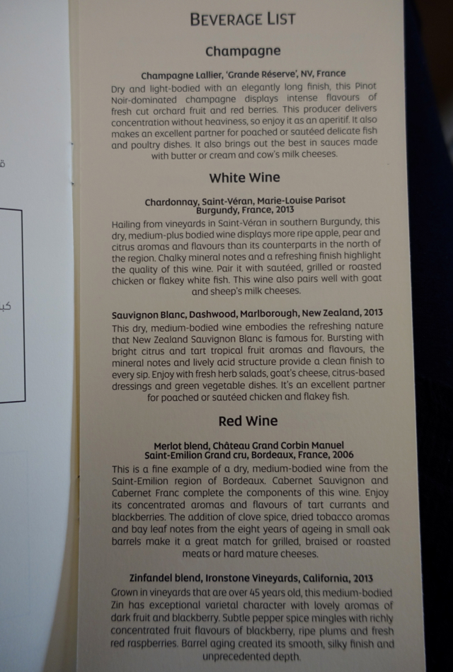 Etihad Business Class Review: Champagne and Wine List