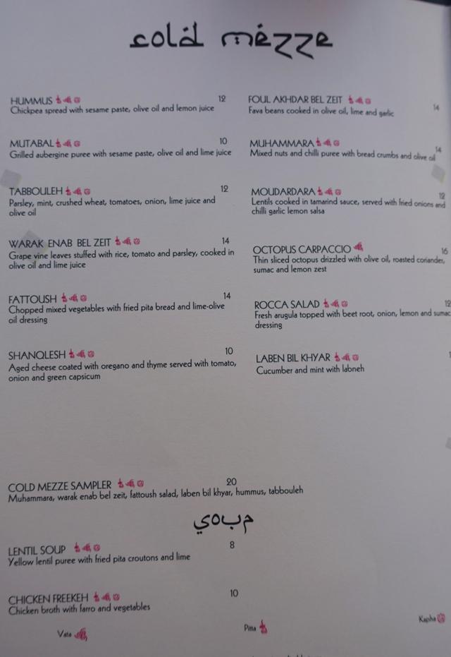 Al Barakat Menu - Appetizers