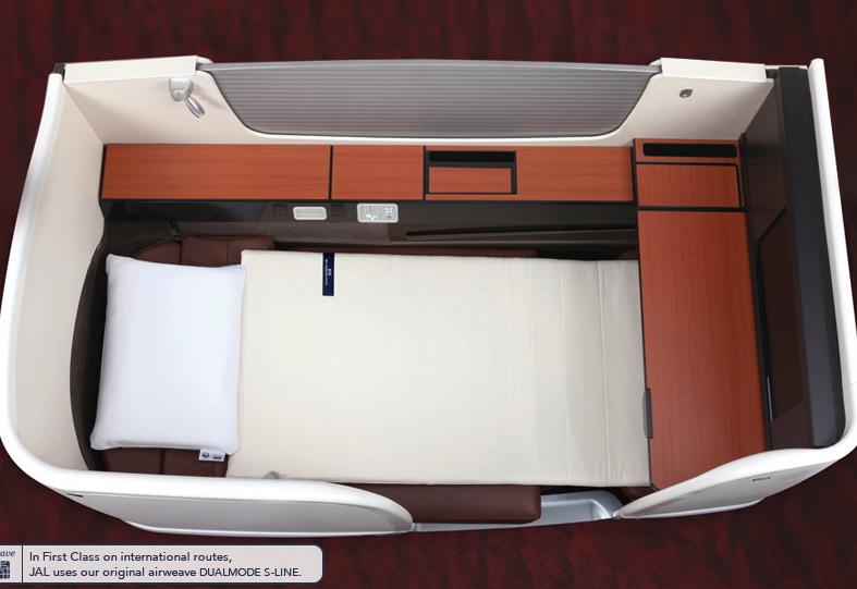 Best First Class Airline Beds: JAL First Class