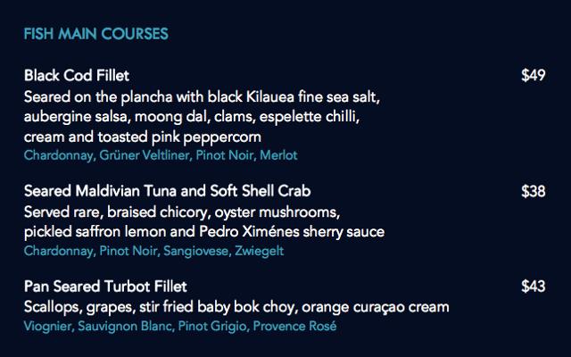 Conrad Maldives Restaurant Menus-Vilu Dinner Menu
