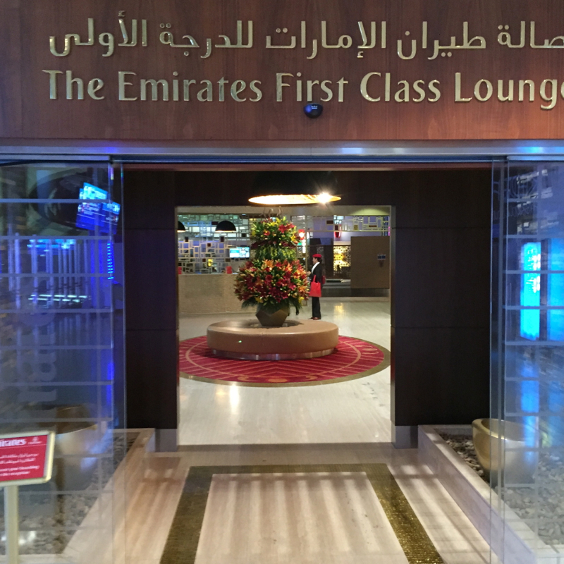 Emirates First Class Lounge Dubai Review