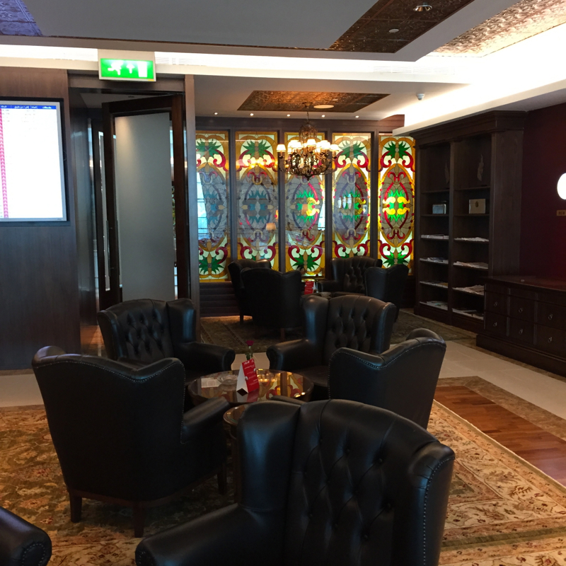 Clubby Seating and Stained Glass Windows, Emirates First Class Lounge Dubai Review