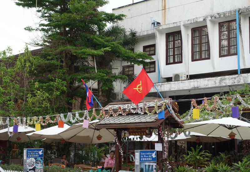 Communist Hammer and Sickle Flag Flying, Luang Prabang