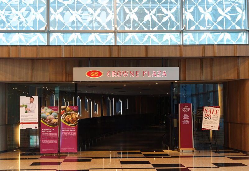 Entrance, Crowne Plaza Singapore Changi Airport Hotel Review