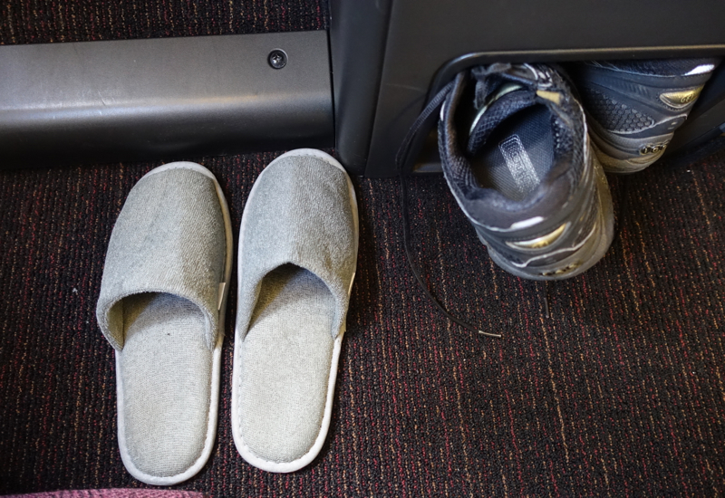 Slippers, JAL Business Class 767-300ER Review
