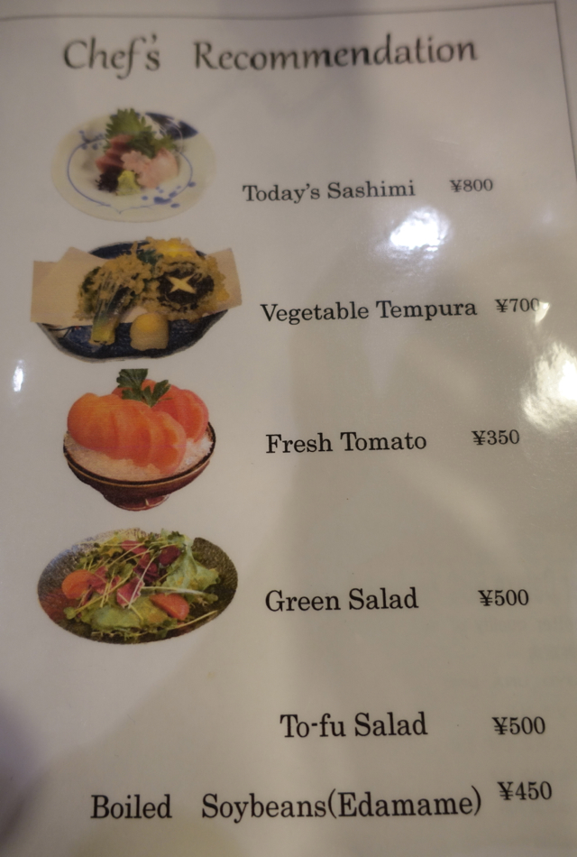 Kikuya Menu - Salads and Appetizers