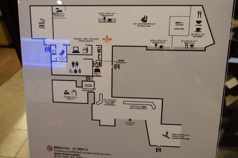 Map of JAL First Class Lounge Tokyo Narita