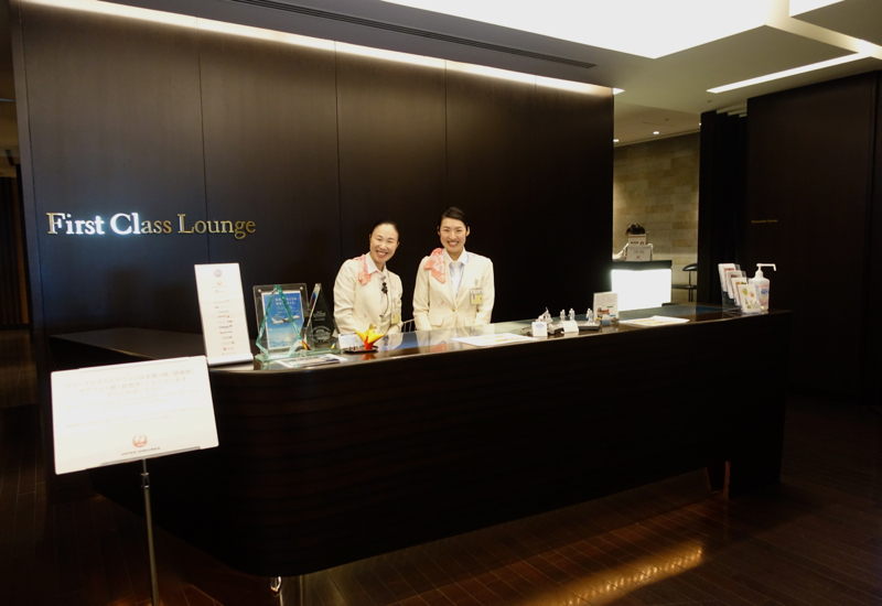Review-Japan Airlines First Class Lounge Tokyo Narita-JAL First Class Lounge Reception