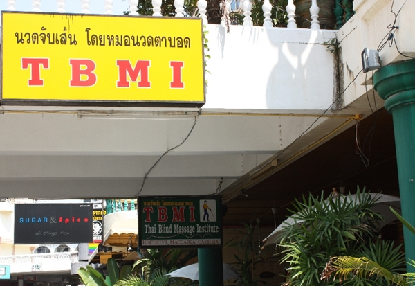 Thai Blind Massage Institute, Pattaya