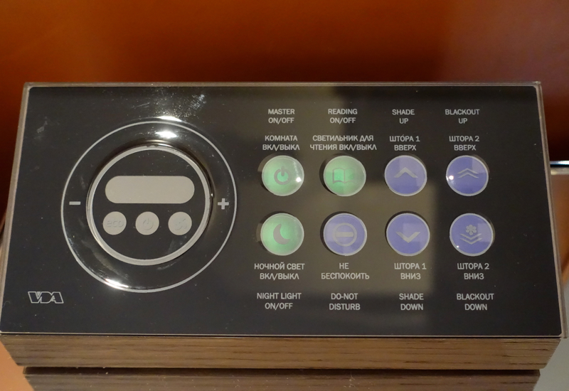 Bedside Control Panel for Lights and Shades, Ararat Park Hyatt Moscow