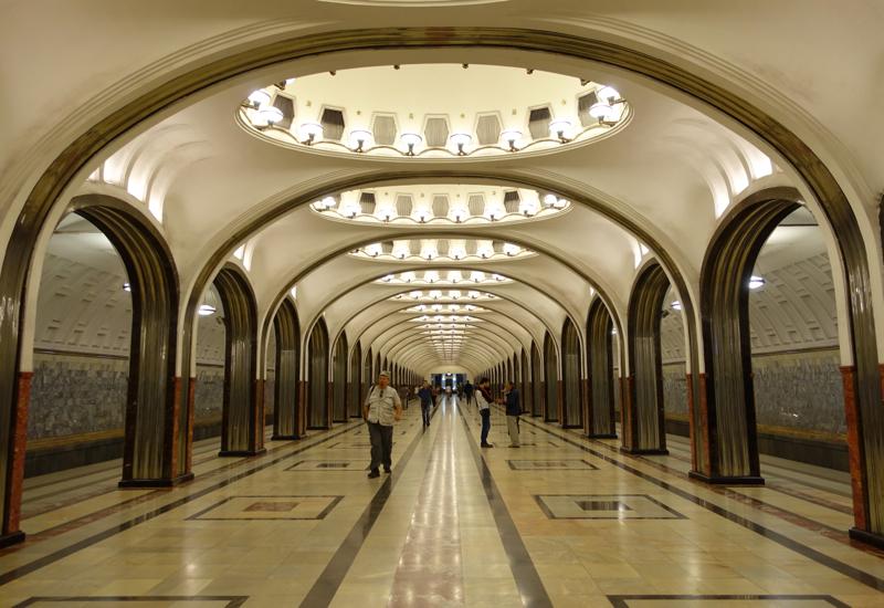 Moscow Metro Tour: Mayakovskaya Station